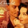 こじれた心を溶かすチョコレート「ショコラ」