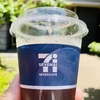 【セブンカフェ特集】~青の贅沢~プレミアムラインのスタート❗️