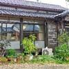 【佐倉】懐かしい佇まいの『古民家カフェCafeせん』でランチ