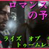 【Rise of the Tomb Raider(ライズ オブ ザ トゥームレイダー)】#11 燃やし合いって不毛なんだなって@初見@高画質【ぽてと仮面/たぶんVtuber】