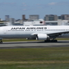 JAL、国内線特典航空券で搭乗当日の前便変更の取扱い再開