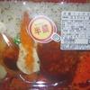 「サンエー」(為又)の「洋風ミックス弁当」 214(半額)+税円