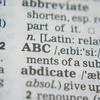 紙辞書は他のワードも見る? いや、見ないでしょ。