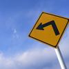 オーストラリアの道路にあるラウンドアバウトって?~オーストラリアで車を運転する際に気を付けるべきこと~