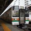 雨上がりの中央西線を行く JR東海 完乗の旅 5日目③