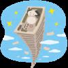 セミリタイア後のブログ収益を公開します。その2