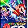 マリオテニスエース|先行体験版で印象が激変。ゲーマー向けへと進化した対戦ゲーム