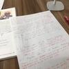 1月18日「今日の授業記録」