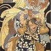 新・日本紀行(114)松浦 「松浦党と渡辺綱」