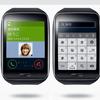 SimフリーのスマートウォッチSamsung Gear Sの情報