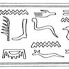 エジプト文明:初期王朝時代⑤ 王号「ファラオ」について/世界初の領域国家/行政組織/文字の進展