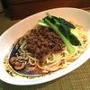 【今週のラーメン1955】 麺や金時 (東京・江古田) 濃厚汁なし担々麺