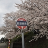 能登さくら駅(その2)