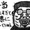 【はてなブログ運営報告】800記事&読者500人に感謝!~継続ノウハウとアクセスUPの秘密を暴露~
