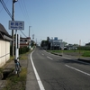 自転車で会津若松から新潟2018(後編)