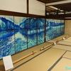 青の襖絵 ― 建仁寺の中庭「潮音庭」の向こう側 ―