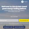 WPR(WePower)の特徴・将来性・買い方について