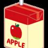 3-57   りんごジュース、利尿効果について語る