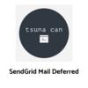 SendGridで送信遅延が発生したときの挙動