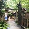 京都御苑!神社での参拝