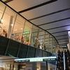 2020年1月3日 東京メトロ銀座線渋谷駅新駅舎開業と渋谷駅夜景