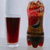 【味レビュー】ペプシスペシャルゼロを飲んでみた感想!カロリー・糖質ゼロのトクホ飲料コーラ
