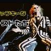 3/31:陽気な霊【ポケトレ FX入門】