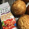 フライドオニオンを混ぜてパンを焼くとむちゃくちゃおいしい