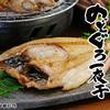 海の台所【和田珍味】自慢のうまいもん