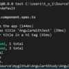 Azure DevOpsでAngularのJestテストのCIをまわせるか試してみた