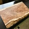 杉の木製看板