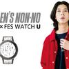 【メディア掲載】MEN'S NON-NO 12月号に掲載