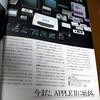 apple computer inc. APPLE II(アップルII)
