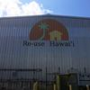 ハワイで日曜大工「リユースハワイ」