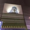 マルハン新宿東宝ビル店はとにかくでかくて居心地がよかった