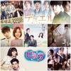 7月から始まる韓国ドラマ(スカパー)#4週目 放送予定/あらすじ 後半