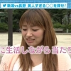 『 新潟の女性格闘家もサポートしてます 』