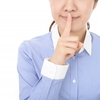 沈黙が長くなると、しゃべれなくなる!?ということについて想う