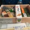 横浜につきました。