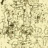 古代教会史ノート6 2世紀の護教家たち
