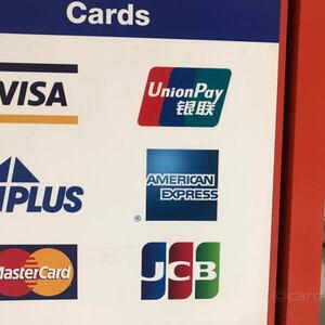カード払いの時、店の奥にクレカを持ってっちゃう行為はそろそろやめませんか?クレジットカード決済は見えるところで処理するように変更を!