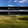 【FGO】第七の聖杯 絶対魔獣戦線 バビロニア【第4節 働くウルク民 4-3】