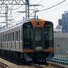 阪神1000系 1606F+1605F 【その2】