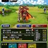 level.800【育成】新生転生ダークドレアムと『真・魔神の絶技』試し撃ち