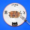 """キャラクター皿の理想と現実""""思ってたんとちがう""""3選"""