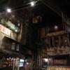 【世界最恐の無法地帯!】「電脳九龍城(クーロン城)」はスラム街再現度100%のゲーセン。カオスな18禁スポット、ウェアハウス川崎店