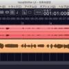 【VocalShifter】VocalShifter式調声(音程合わせ)のやり方