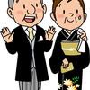 「結婚式やりたくないのに義母に無理やりさせられる」悩みと解決法は?