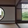 京都の穴場観光 源光庵を拝観