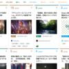 スマートニュース&はてなブックマークに掲載!アクセス増加から見えた問題点【ブログ運営】